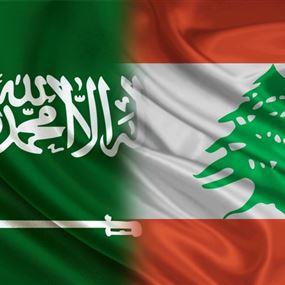 السفارة السعودية تحذّر من أمير سعودي مزيّف في لبنان!