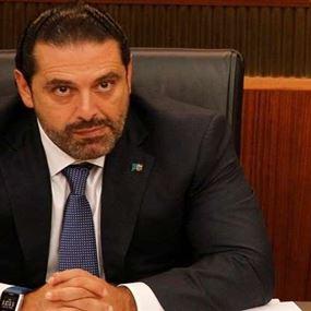الحريري أكد قبل نحو 3 أشهر أن المرسوم لن يمر إلا على قطع يده!