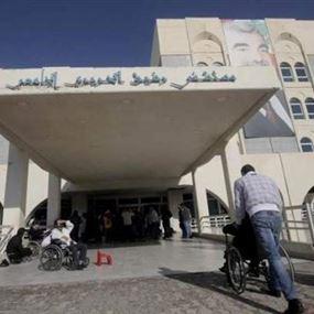 مستشفى الحريري: 7 إصابات جديدة وإثنتان بحالة حرجة