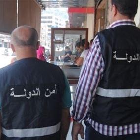 أمن الدولة أوقفت أبو الياس