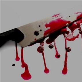 جريمة مروعة تثير ضجة كبيرة!