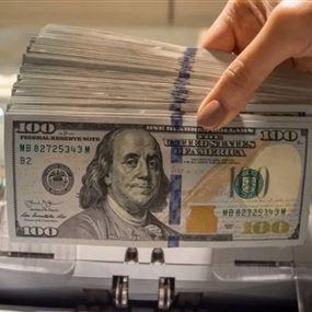 إجراءات مُريبة.. والنتيجة: تدمير الثقة بالنظام المالي!