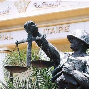 ارجاء محاكمة الحاج وغبش لـ 7 شباط المقبل
