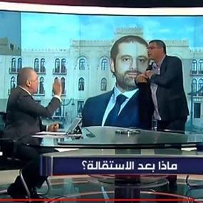 وليد عبود يمهل حبيب فيّاض أسبوعاً للاعتذار .. وإلّا!