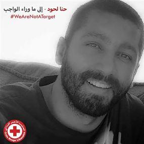 لبنان يودّع يوم السبت شهيد الإنسانية المسعف حنا لحود