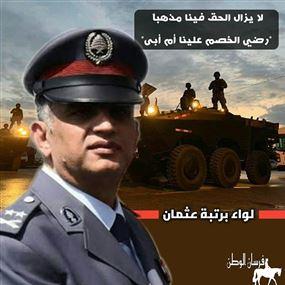 اللواء عثمان شكر المواطنين.. وهذا ما تمناه عليهم