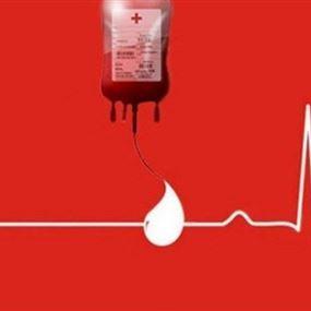 مريض بحاجة ماسة لبلاكيت دم B+