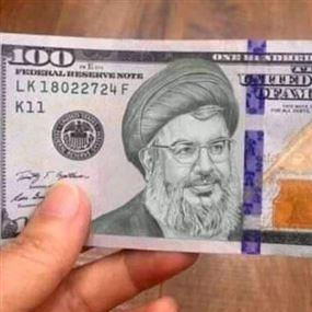 نصرالله يغزو اوراق الدولار الاميركي ويطيح بفرانكلين؟