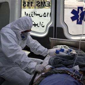 ارتفاع عدد وفيات كورونا في إيران إلى 2898