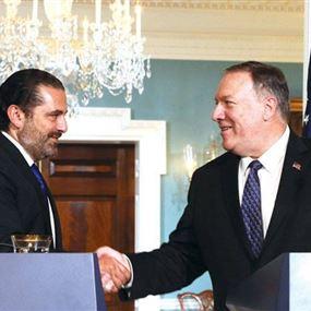هكذا ينظر حزب الله الى الحريري بعد رحلته الأميركية