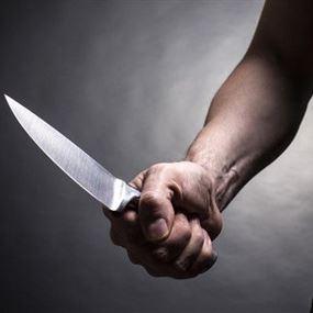 جريح في حال حرجة بعد تعرضه لطعنة سكين في الشويفات