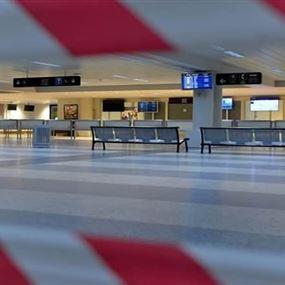 تحذيرات إسرائيلية لوقف جميع الخدمات إلى مطار بيروت!