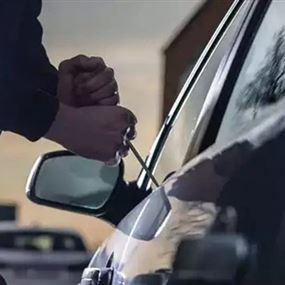 سرقوا سيارته خلال دوام عمله!