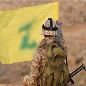 محاصرة حزب الله.. إلى التنفيذ دُر!
