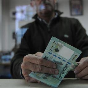 وصفة السلطة للتصحيح المالي: خفض الأجور ورفع أسعار الكهرباء!