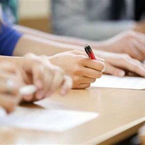 نتائج الامتحانات الرسمية للشهادة المتوسطة