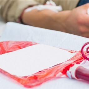 حاجة ماسة وضرورية لـ5 وحدات دم +B
