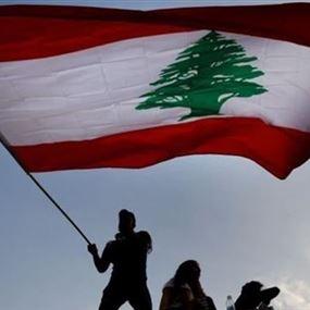 لبنان سيبقى معزولاً ما لم... يتغير
