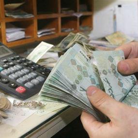 تخوّف من عدم التمكن من دفع رواتب الموظفين في خلال 3 اشهر