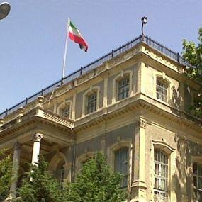 إخلاء السفارة الإيرانية في تركيا بعد تهديد بتفجيرها