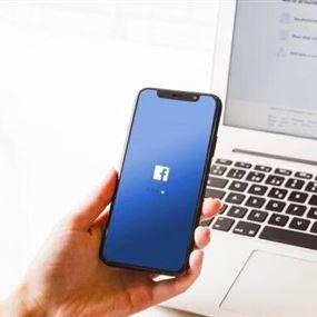 هذه التطبيقات خطرة وتسرق بيانات حسابات فيسبوك