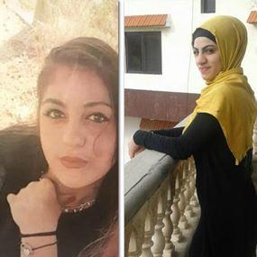 بالصور: هل لديكم أي معلومات عن ساره أو رشا؟