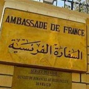 بيان من السفارة الفرنسية في لبنان بشأن تأمين عودة الفرنسيين
