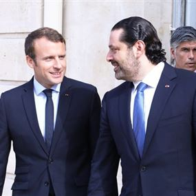 تسوية فرنسية - سعودية: الحريري إلى باريس ومن ثم بيروت