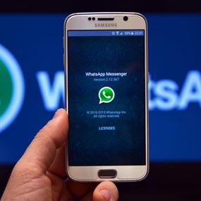 قوى الأمن تحذّر المواطنين من قرصنة الواتساب الخاص بهم