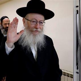 وزير الصحة الإسرائيلي يستقيل بسبب عطلة السبت