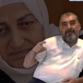 بالفيديو: رواية اغتيال بهية الحريري باتت مؤكدة.. هذه تفاصيلها