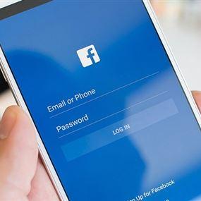 خطوات للتأكد من عدم قرصنة حسابك على فيسبوك