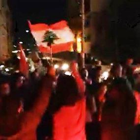 مسيرة من عين الرمانة باتجاه الشفروليه رفضا لقانون العفو العام