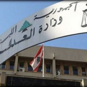 مجلس القضاء: لاتخاذ الاجراء القانوني الملائم بحقّ وزير الداخلية