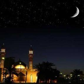 فضل الله يعلن اول ايام شهر رمضان المبارك