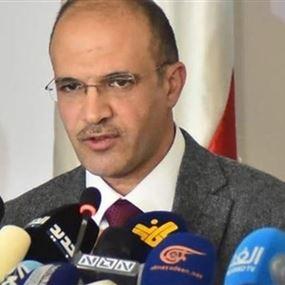 حالتان حرجتان.. وهذا ما قاله وزير الصحة عن مصير العام الدراسي