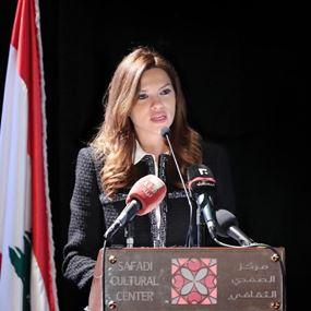 السيرة الذاتية لوزيرة الدولة لشؤون المرأة فيوليت خير الله الصفدي