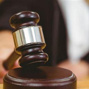 الطبقة السياسية تخاف إستقلال القضاء