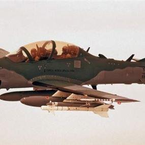 سوبر توكانو وصلت الى الجيش اللبناني