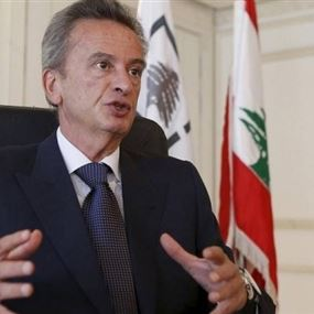 رياض سلامة يقول للمصارف ما لا يقوله لرئيس الجمهورية