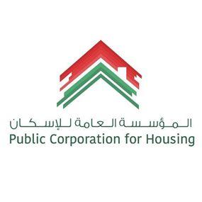 المؤسسة العامة للاسكان حددت اصول تقديم الطلبات