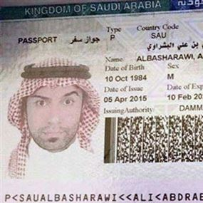 آخر المعلومات عن حادثة اختطاف المواطن السعودي