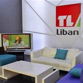 تلفزيون لبنان: شاشتنا لكل لبنان