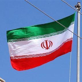 إيران بأعنف ردّ على استقالة الحريري!