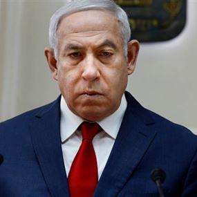 نتنياهو: إسرائيل ستحدد التحرك المقبل على الحدود مع لبنان