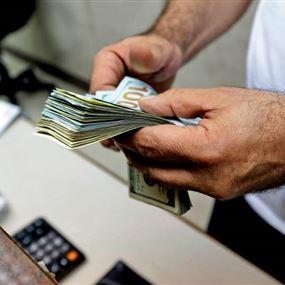 5 دولارات على كلّ 1000 دولار يتمّ سحبها من أي حساب مصرفي!