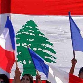 نصيحة فرنسية الى لبنان...