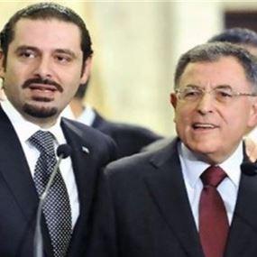 الحريري يرد على السنيورة: حزب الله أنجز شيئا ما!