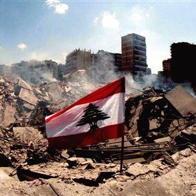 قلق أوروبي على لبنان