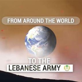 بالفيديو: معايدة عالمية للجيش اللبناني في عيده